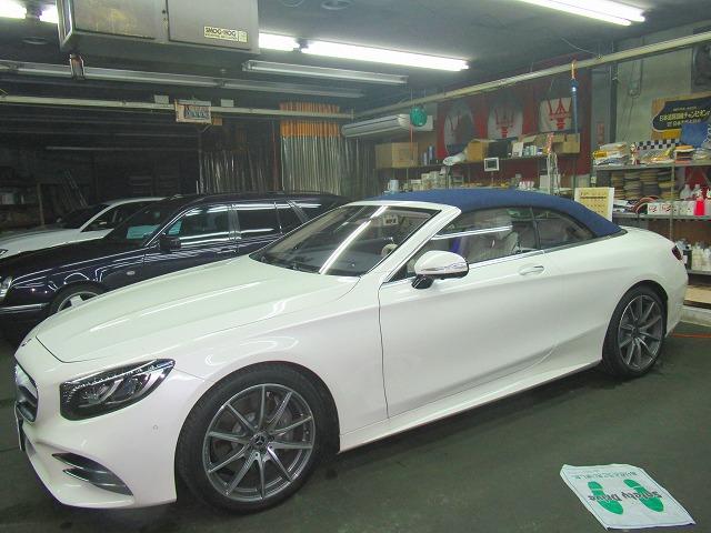 Mercedes-Benz メルセデスベンツ S560カブリオレ(217483)