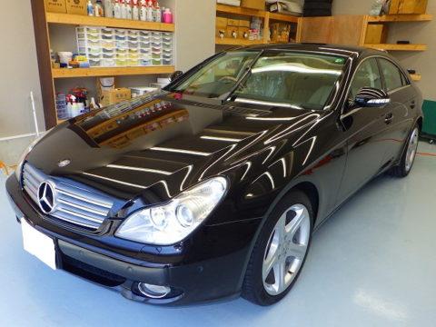 Mercedes-Benz メルセデスベンツ CLS500 磨き&ガラスコーティング&オプション施工終了
