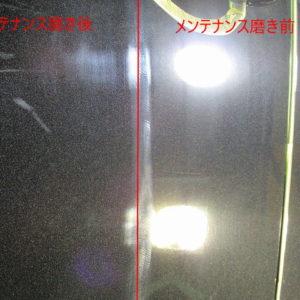 MAZDA マツダ CX-5 XD Exclusive Mode(3DK-KF2P)メンテナンス磨き&オプション施工終了